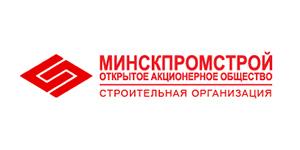 ОАО «Минскпромстрой»