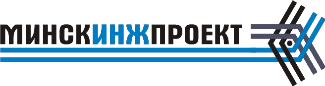 УП «Минскинжпроект»